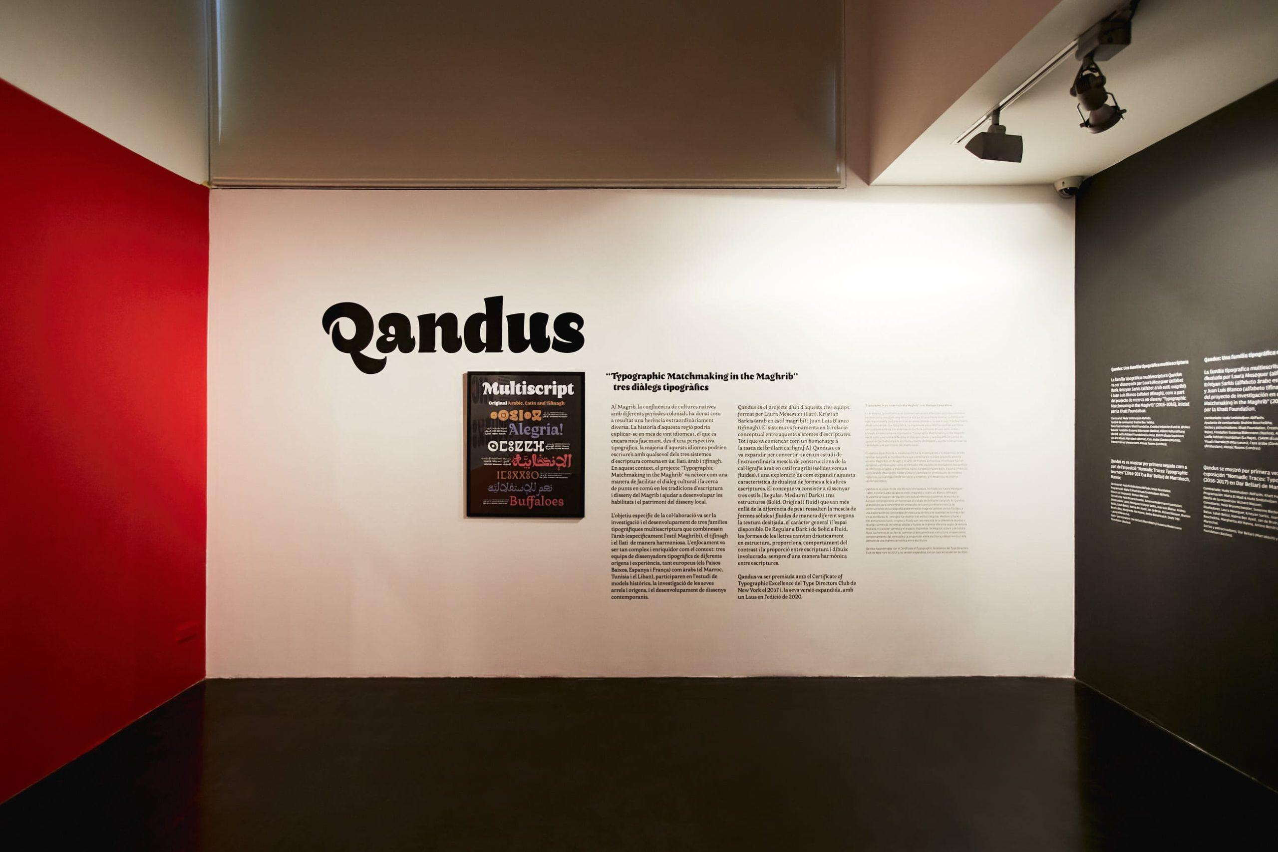 Qandus: confluencia de culturas desde la tipografía